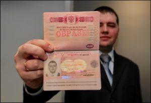 Образец паспорта