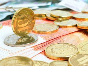 Как вернуть деньги за госпошлину в гибдд через госуслуги