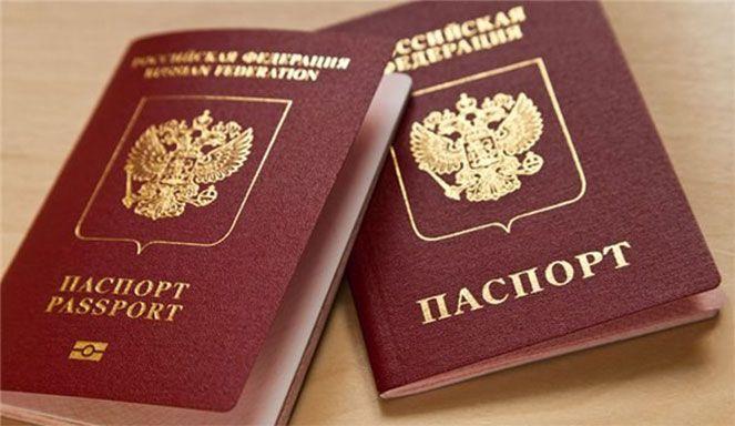Стоимость загран паспорта в 2018 году через госуслуги