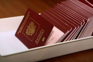 Замена паспорта в 45 лет через госуслуги пошаговая инструкция