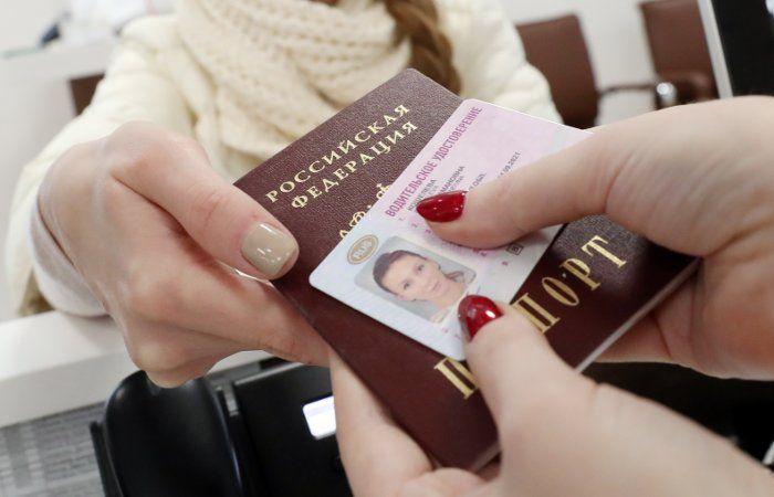 Выдача водительських прав