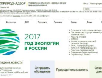 Кто может открыть личный кабинет на официальном сайте РПН