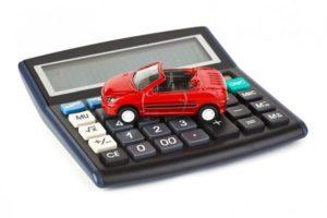 Оплата налога на машину через Госуслуги